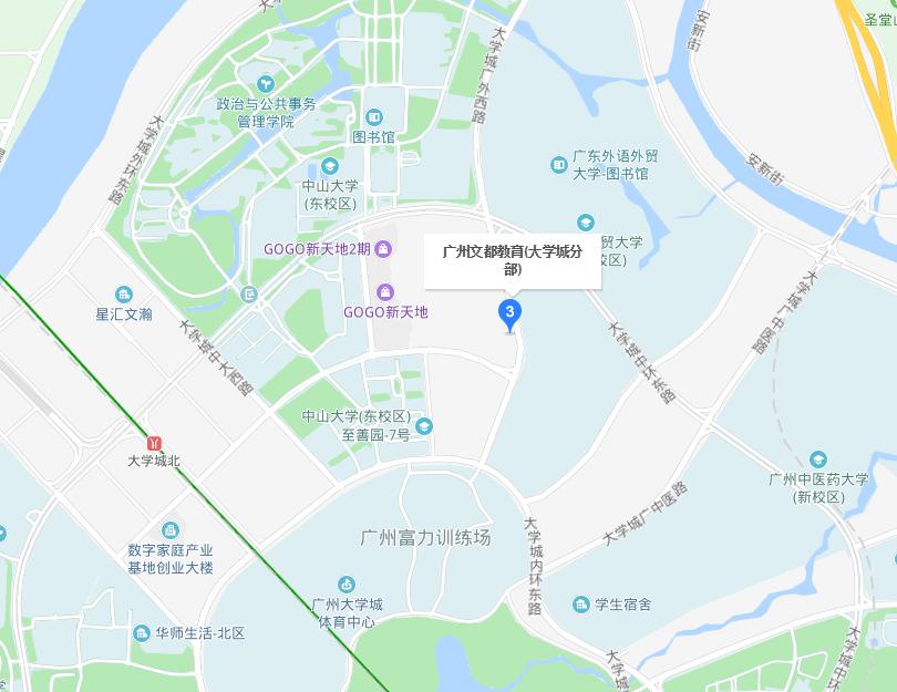 广东文都大学城校区