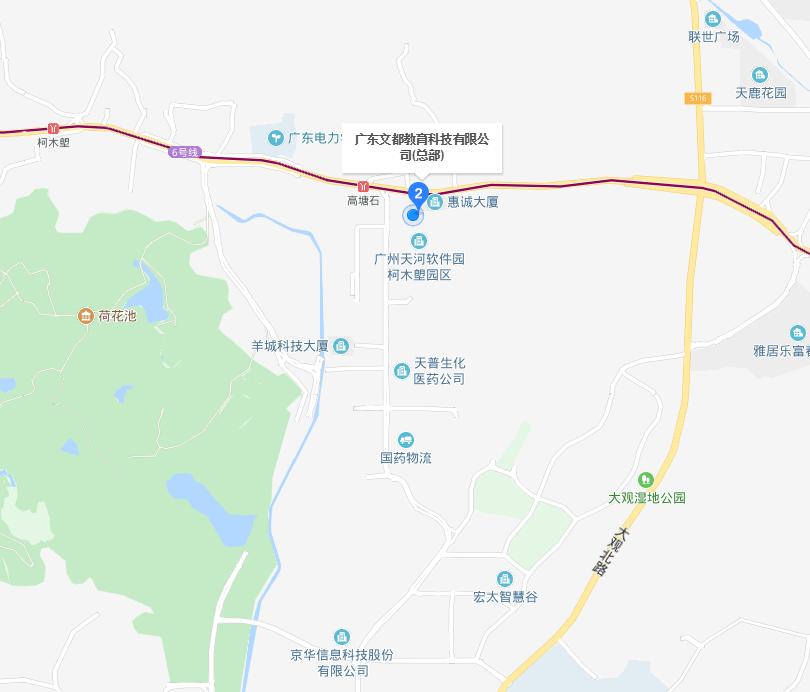 广东文都教育高塘石总部
