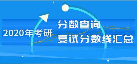 广东文都教育