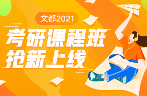 广东:公共卫生硕士研究生今年计划扩招50%