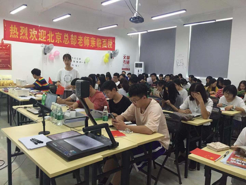 考研有必要报班吗?广州考研辅导班有哪些?