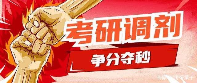 广州文都官网